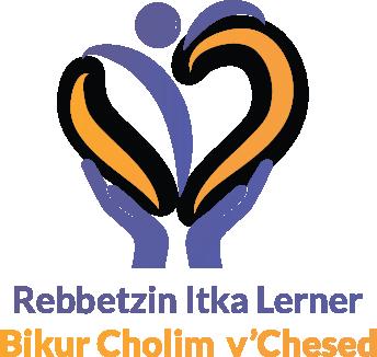 Itka Lerner Bikur Cholim
